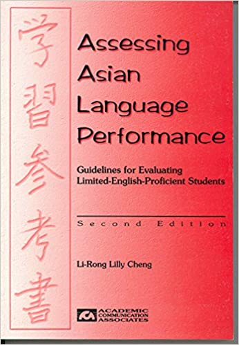 For explanation, Asian language package