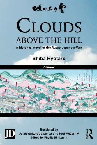 Clouds Above The Hill  A Historical Novel Of The Russo Japanese War  Volume 1