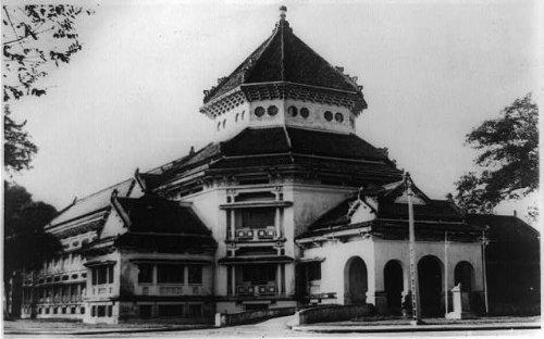 Photo: Musée Louis Finot de l'Ecole française d'Extrême-Orient,Hanoi,Vietnam,c1951 (Res Vietnam)