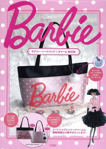 Barbie book wtih a special supplement - lovely tote bag and charm - [JAPAN import]