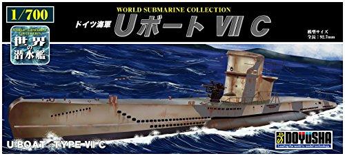 German Navy U-Boat VII C (submarine Plastic collection of 1/700 World)