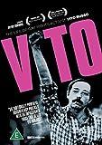 Vito [DVD]