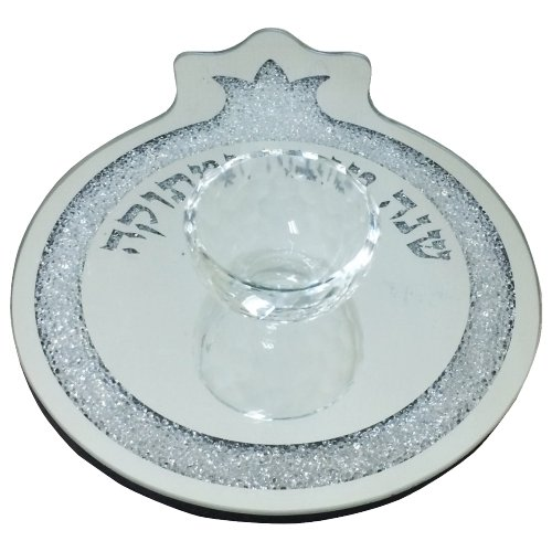 Glass Apple and Honey Dish for Rosh Hashanah, Pomegranate Shape with Stones by Quality Judaica
