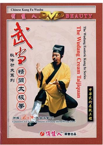 The Wudang Cream Taijiquan