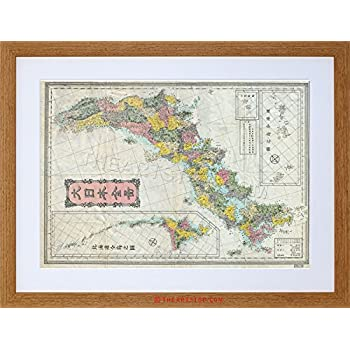 Amazon Com The Art Stop Map Antique Meiji Imperial Japan Islands