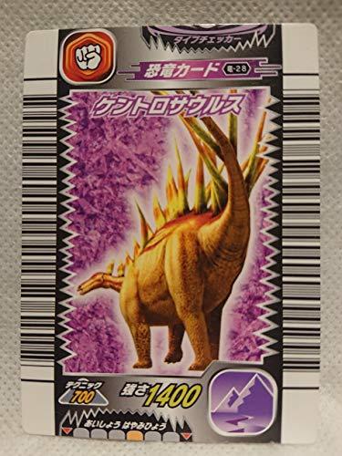 古代王者 恐竜キング カード 恐竜カード イリテーター 28 ケントロサウルス