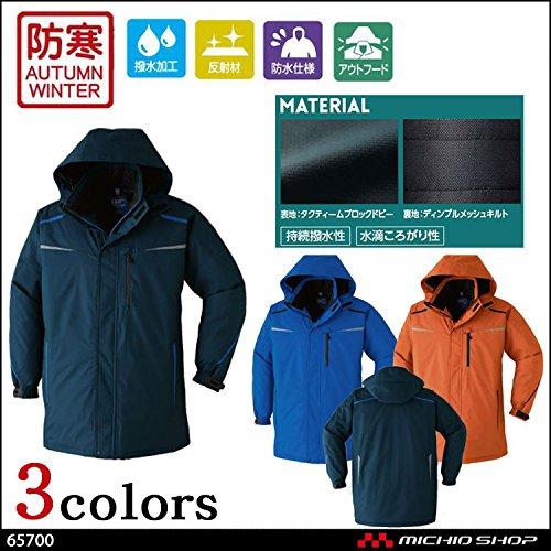 旭蝶繊維 ASAHICHO コート65700 作業服 大きいサイズ B07BMMFQRP 5ブルー 6L