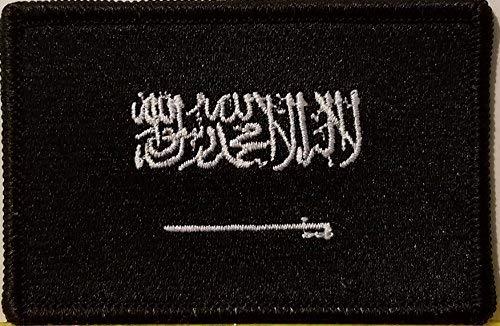 Saudi Arabia Flag Embroidered Patch with Hook & Loop Morale Tactical Emblem Black Border (Black & White Version #8)