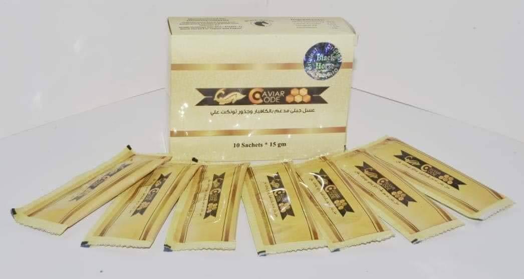 Pack of 1 Caviar Royal Honey 20 SACHETS - Sexual Enhancement