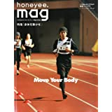 honeyee.mag 2010年Vol.13 小さい表紙画像