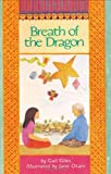 img - for The Breath of the Dragon book / textbook / text book