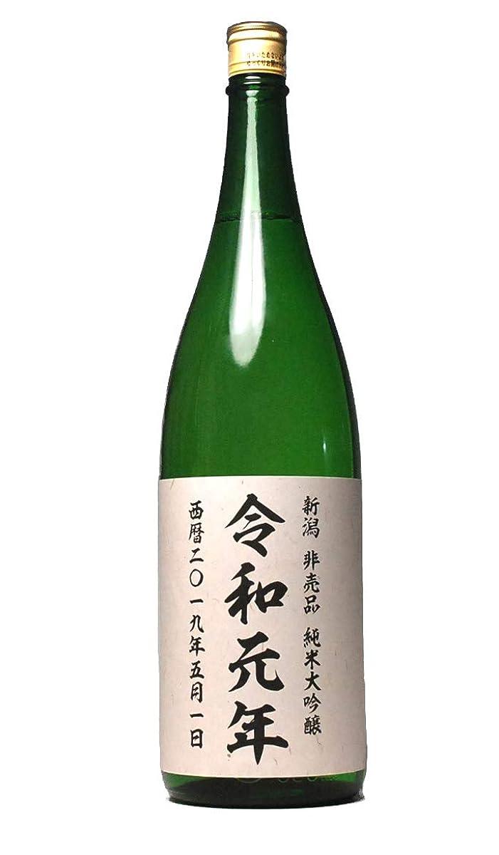 オーストラリア好奇心くま久保田 萬寿 純米大吟醸 1.8L 1本
