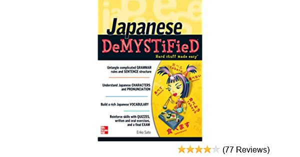 Japanese Demystified Pdf