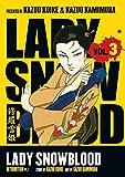 Lady Snowblood, Vol. 3: Retribution, Part 1