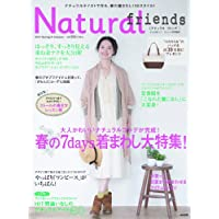 natural friends 表紙画像