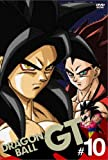DRAGON BALL GT #10 [DVD]