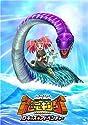 古代王者恐竜キング Dキッズアドベンチャー(11)