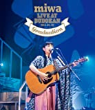 Miwa - Miwa Live At Budokan Sotsugyo Shiki [Japan BD] SRXL-42