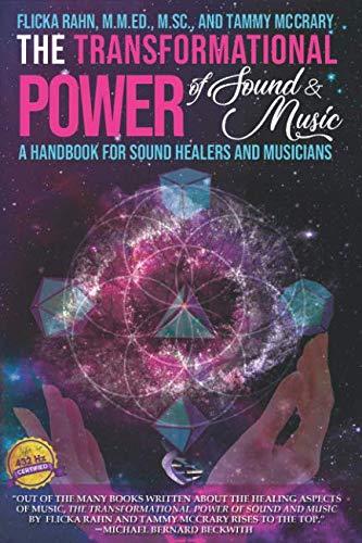 power sound - 8