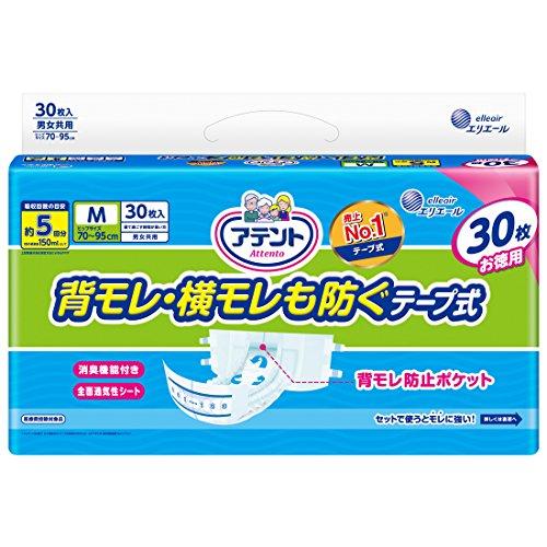 アテント テープ式 M 30枚 消臭効果付き 【寝て過ごす事が多い方】