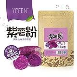 500 grams of YPFEN purple sweet potato powder purple sweet potato powder purple sweet potato powder edible powder broken bag mail