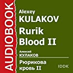 Rurik Blood II [Russian Edition] | Alexey Kulakov