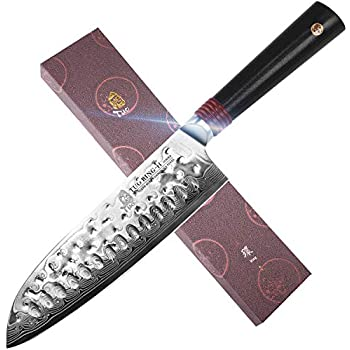 Amazon.com: Chefs Knife 8 inch By Oxford Chef - Best Quality ...