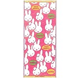 Nishikawa Living Ltd. Miffy face towel PINK 2284-15790 from Japan