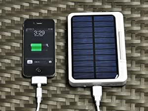 7000Mah Solar Power Bank + Led Light - 2X Solar Panels, 4X Connectors