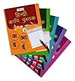 Hindi Writing Practice Books Set of 5