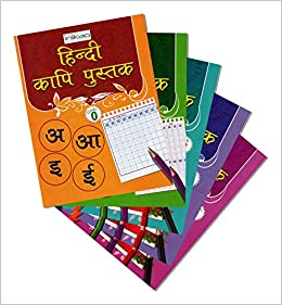 b05cbc8d27cbdc Buy Hindi Writing Practice Books Set of 5 Book Online at Low Prices ...