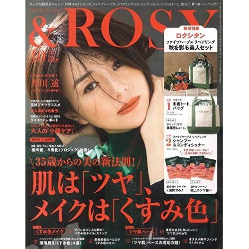&ROSY 2018年10月号 画像