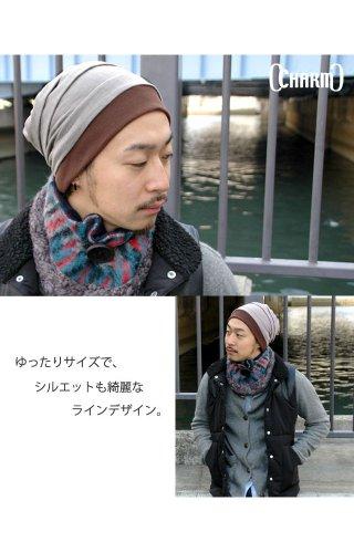 algodón lino hombre flojo Casualbox holgado gorrita grande Gris carbón Japonés sombrero diseño qtAWxwTSI