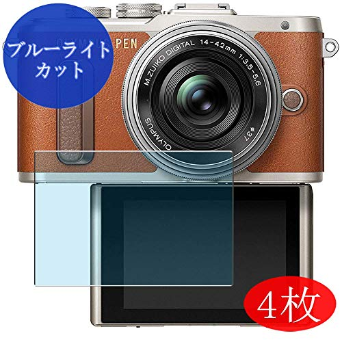 - 【4 Pack】 Synvy Anti Blue Light Screen Protector for Olympus Pen E-PL8 Anti Glare Screen Film Protective Protectors [Not Tempered Glass]
