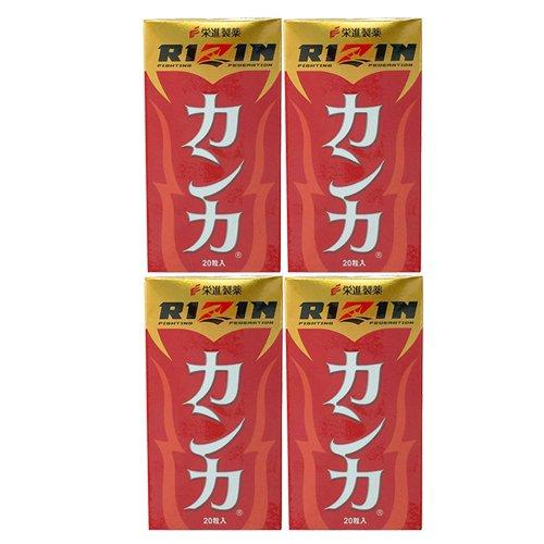 栄進製薬 RIZIN(ライジン)公認エナジーサプリ カンカ 20ツブ × 4個セット B07D28D13Q