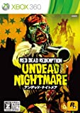 Red Dead Redemption: Undead Nightmare [Japan Import]