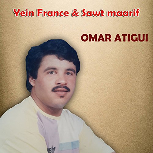 omar atigui mp3