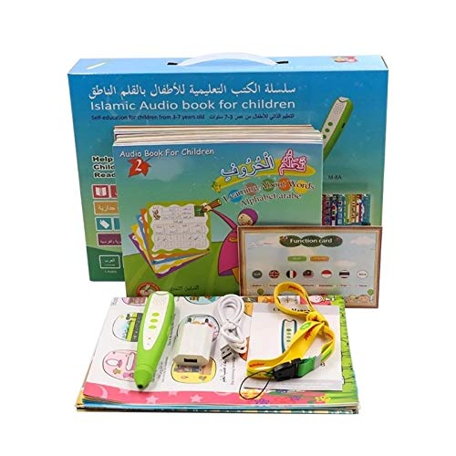 Smarter Kidz Smart Reading Talking Pen | Quran in Arabic | Koran in Arabic | Holy Quran | 20 Books Multiple Languages Arabic English French | Arabic Alphabet Puzzle | Learn Prayer | Quran Reading Pen (Learn Quran Word By Word In English)