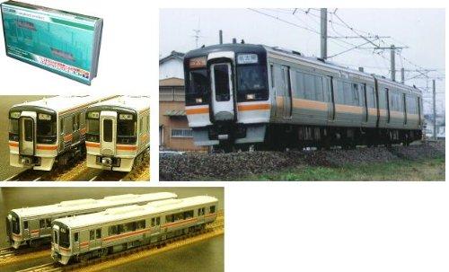 Nゲージ 4012 JRキハ75形1次型 基本 (塗装済完成品) B003H4J99Y