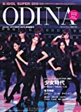 ODINA Vol.4(DVD付)