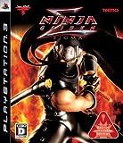 Ninja Gaiden Sigma [Japan Import]