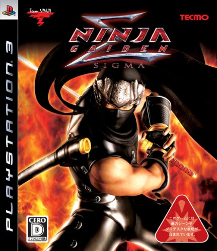 Amazon.com: Ninja Gaiden Sigma [Japan Import]: Video Games