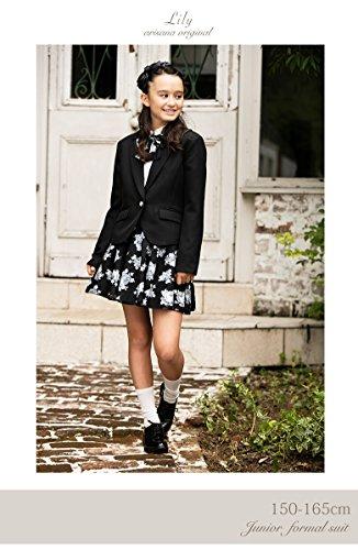 ea39256688c99  アリサナ arisana 卒業式 小学生 女の子 スーツ 子供服 フォーマル リリー (ジャケット +