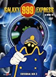 Galaxy Express 999 - La Serie Tv Memorial Box 03 (Eps 59-86) (5 Dvd)