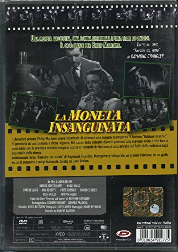 The Brasher Doubloon [ NON-USA FORMAT, PAL, Reg.2 Import - Italy ]