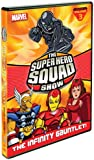 Super Hero Squad Show: Infinity Gauntlet - S.2 V.3 [Import]