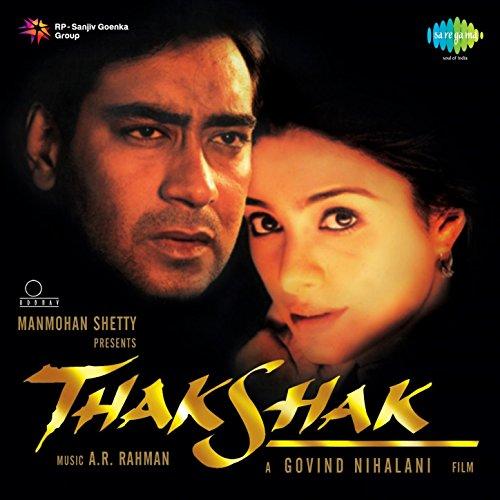 download film Mujhe Rang De