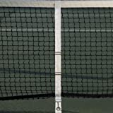 MacGregor Tennis Net Center Straps