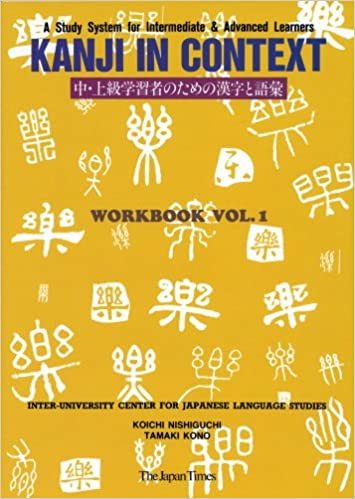 in context reference book kanji