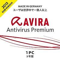 PCセキュリティソフト「Avira Antivirus Premium 2013」が最大74%OFF